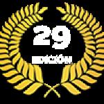 edicionFeciex2019